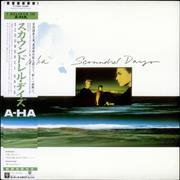 A-Ha Scoundrel Days + stickers & obi Japan vinyl LP