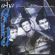 A-Ha Stay On These Roads Japan vinyl LP Promo