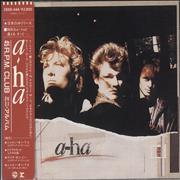 Click here for more info about 'A-Ha - The 45 Rpm Club - 1st Issue'