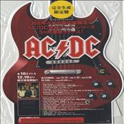 Click here for more info about 'AC/DC - 2007/2008 Reissues'