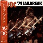 Click here for more info about 'AC/DC - '74 Jailbreak - EX'