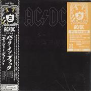 Click here for more info about 'AC/DC - Back In Black'