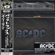 Click here for more info about 'AC/DC - Backtracks'