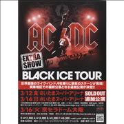 Click here for more info about 'Black Ice Tour - Extra Show'
