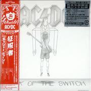 Click here for more info about 'AC/DC - Flick Of The Switch'