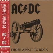 AC/DC For Those About To Rock Japan vinyl LP