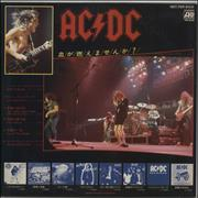 Click here for more info about 'Foreigner Vs AC/DC - Special D.J. Copy'