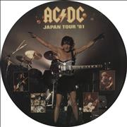 Click here for more info about 'Japan Tour '81 - EX'