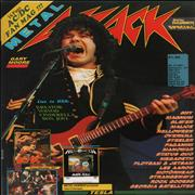 Click here for more info about 'Metal Attack AC/DC Special'