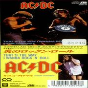 Click here for more info about 'AC/DC - That's The Way I Wanna Rock 'N' Roll'