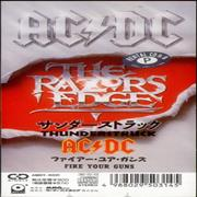 Click here for more info about 'AC/DC - Thunderstruck'