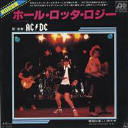 Click here for more info about 'AC/DC - Whole Lotta Rosie'