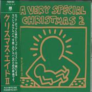 Click here for more info about 'A&M Records - A Very Special Christmas 2'