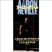 Click here for more info about 'Aaron Neville - Can't Stop My Heart From Loving You (The Rain Song)'