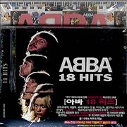 Click here for more info about 'Abba - 18 Hits + Calendar'