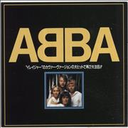 Click here for more info about 'Abba - Abba Gold'