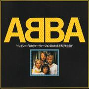 Click here for more info about 'Abba Gold'