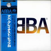 Click here for more info about 'Abba - Abba's Greatest Hits 24 - Blue Obi'