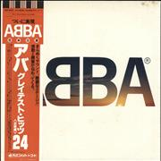 Click here for more info about 'Abba - Abba's Greatest Hits 24 - 'Japan Tour' obi'