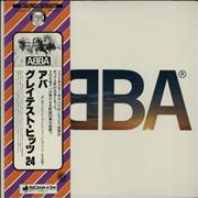 Click here for more info about 'Abba - Abba's Greatest Hits 24 - Striped obi'