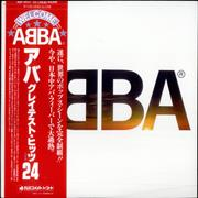 Click here for more info about 'Abba - Abba's Greatest Hits 24 - red 'Welcome' obi'