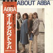 Click here for more info about 'Abba - All About Abba - Symbols Obi'