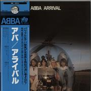 Click here for more info about 'Abba - Arrival - Owl Obi'