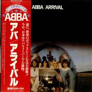 Click here for more info about 'Abba - Arrival - Red Obi'