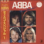 Click here for more info about 'Abba - Disco Special 1 - Red Vinyl - Complete'