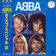 Click here for more info about 'Abba - Disco Special 2 - Blue Vinyl + Obi - EX'