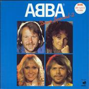 Click here for more info about 'Abba - Disco Special 2 - Blue Vinyl'