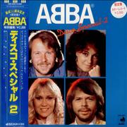 Abba Disco Special 2 - Blue Vinyl Japan vinyl LP