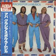 Click here for more info about 'Abba - Gracias Por La Musica - Red Vinyl + Obi + Merch ins'