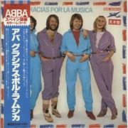Click here for more info about 'Abba - Gracias Por La Musica - Red Vinyl + Merch Insert'