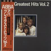 Click here for more info about 'Abba - Greatest Hits Vol 2 + Obi'