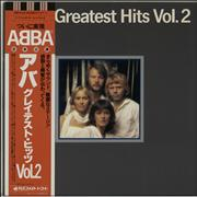 Click here for more info about 'Abba - Greatest Hits Vol 2 - Four Symbols Obi'