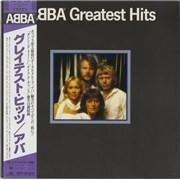 Abba Greatest Hits Japan vinyl LP