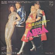 Click here for more info about 'Abba - Hasta Manana'