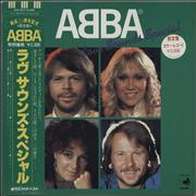 Click here for more info about 'Abba - Love Sounds Special - Green Vinyl + Stickered Sleeve + Obi'