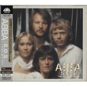 Abba S.O.S. - slipcase Japan CD album