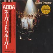Click here for more info about 'Abba - Super Trouper - Best 81 sticker'