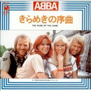 """Abba The Name Of The Game Japan 7"""" vinyl"""
