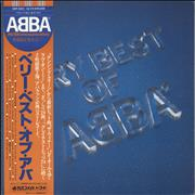 Click here for more info about 'Abba - Very Best Of Abba + Obi'