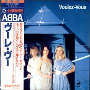 Click here for more info about 'Abba - Voulez Vous + obi'