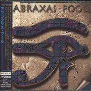 Click here for more info about 'Abraxas Pool - Abraxas Pool'