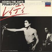 Click here for more info about 'Adam & The Ants - Lady'