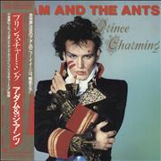 Click here for more info about 'Adam & The Ants - Prince Charming + Poster - EX'