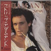 Click here for more info about 'Adam Ant - Strip - Promo - Sealed'