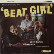Click here for more info about 'Beat Girl - 1st'