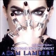 Click here for more info about 'Adam Lambert - For Your Entertainment'